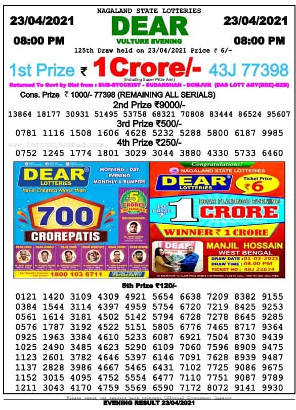 What is lottery sambad ?