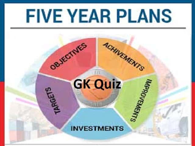 ( Best 100+ )Five Year Plan MCQ